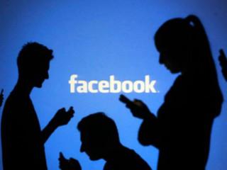 Portugal: GNR recebe cada vez mais denúncias através do Facebook