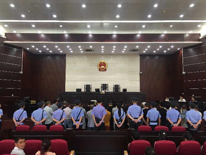Condenados 32 por tráfico de vida selvagem no leste da China