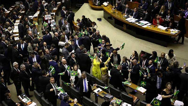 Vista da Câmara dos Deputados, em Brasília (DF). (Foto: Pedro Ladeira/Folhapress)